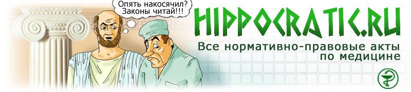 Получить мед справку для водительских прав Краснознаменск юао